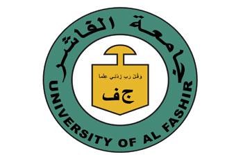 نازك محمد عبدالله