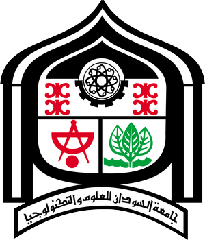 أحمد عادل محمد محمد خير