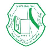 Dr. Mohamed Gariballah Konna